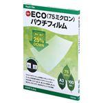 (まとめ) アコ・ブランズ ECO パウチフィルム A3 75μ YV075A3 1パック(100枚) 【×2セット】