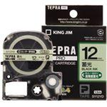キングジム テプラ PRO テープカートリッジ 蓄光ラベル 12mm 黒文字 SY12YD 1個