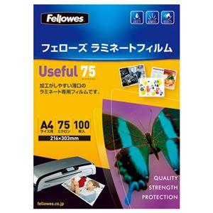 (まとめ) フェローズ ラミネートフィルム A4 75μ 5328201 1パック(100枚) 【×4セット】
