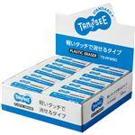 (まとめ) TANOSEE 消しゴム 中 1セット(30個) 【×3セット】