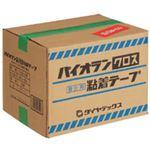 (まとめ)パイオランクロス粘着テープ 塗装養生用 50mm×25m 緑 30巻