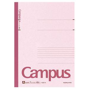(まとめ) コクヨ キャンパスノート(普通横罫) A4 A罫 40枚 ノ-201A 1セット(10冊) 【×2セット】