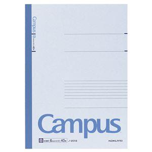 (まとめ) コクヨ キャンパスノート(中横罫) A4 B罫 40枚 ノ-201B 1セット(10冊) 【×3セット】