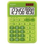 (まとめ) シャープ SHARP カラー・デザイン電卓 10桁 ミニナイスサイズタイプ マッチャラテ EL-M334-GX 1台 【×5セット】
