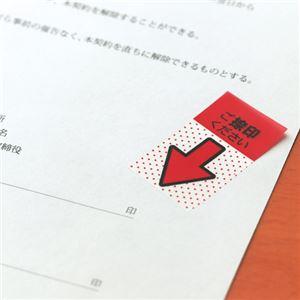 (まとめ) 3M ポストイット ジョーブ メッセージポインター 捺印用 業務用パック 684P-NH-5P 1パック(10冊) 【×3セット】