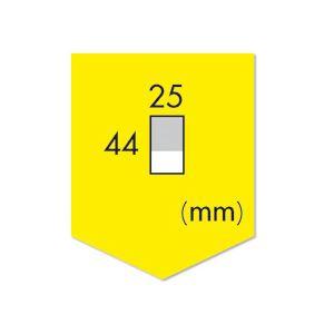 (まとめ) 3M ポストイット ジョーブ メッセージポインター 記入用 業務用パック 684P-KH-5P 1パック(10冊) 【×3セット】