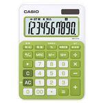 カラフル電卓 10桁 シトラスグリーン MW-C11A-GN-N