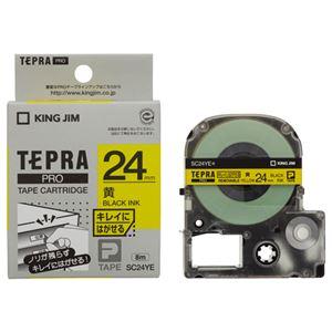 (まとめ) キングジム テプラ PRO テープカートリッジ キレイにはがせるラベル 24mm 黄/黒文字 SC24YE 1個 【×4セット】