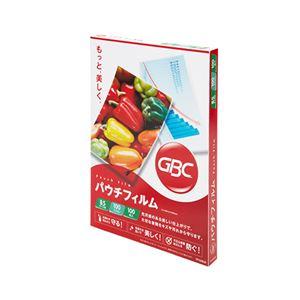 (まとめ)アコ・ブランズパウチフィルムB5100μYP100B5R1パック(100枚)【×3セット】