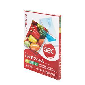 (まとめ)アコ・ブランズパウチフィルムA4100μYP100A4R1パック(100枚)【×3セット】