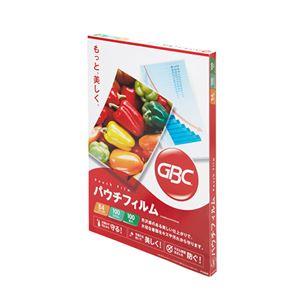 (まとめ)アコ・ブランズパウチフィルムB4100μYP100B4R1パック(100枚)【×2セット】