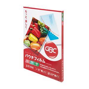 (まとめ)アコ・ブランズパウチフィルムA3100μYP100A3R1パック(100枚)【×2セット】