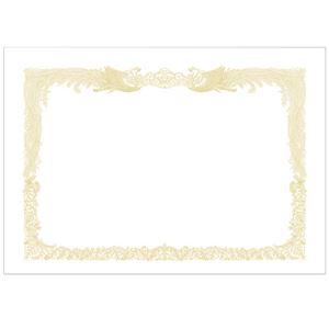 タカ印 OA対応賞状用紙 厚口 白地 A3 タテ書用 10-1280 1パック(10枚) 【×4セット】 h01