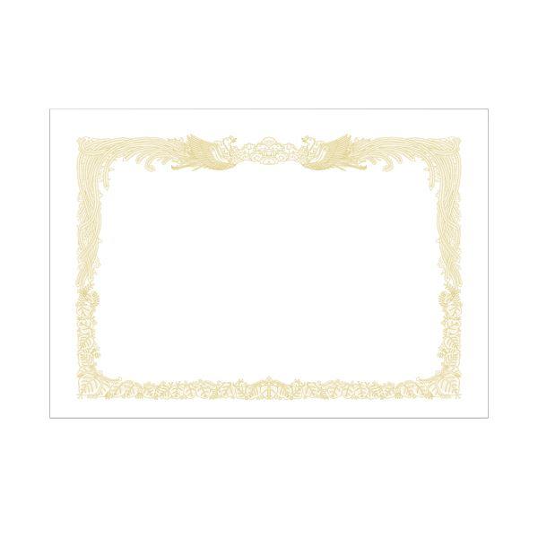 タカ印 OA対応賞状用紙 厚口 白地 A3 タテ書用 10-1280 1パック(10枚) 【×4セット】f00