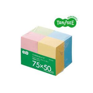 (まとめ)TANOSEEエコふせんキューブ400枚混色75×50mm4冊入×5パック