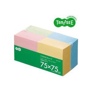 (まとめ)TANOSEEエコふせんキューブ400枚混色75×75mm4冊入×5パック