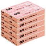 (まとめ) TANOSEE ホッチキス針 NO.10 50本連結×20個入 1セット(100箱) 【×2セット】