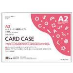 (まとめ)カードケース(環境対応) 硬質 A2 20枚