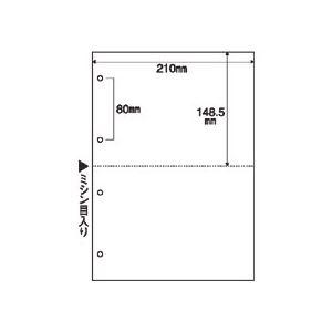 (まとめ)マルチプリンタ帳票(FSC森林認証紙) A4白紙2面4穴 100枚入×5冊 h01