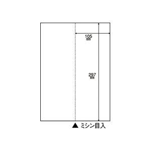 (まとめ)マルチプリンタ帳票(FSC森林認証紙) A4白紙タテ2面 100枚入×5冊 h01