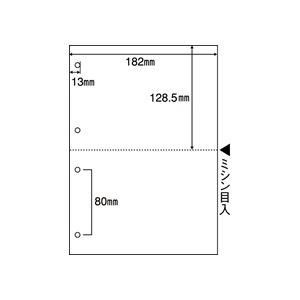 (まとめ)マルチプリンタ帳票(FSC森林認証紙) B5白紙2面4穴 100枚入×5冊 h01