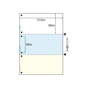(まとめ)マルチプリンタ帳票(FSC森林認証紙) A4カラー3面(ホワイト/ブルー/クリーム) 6穴 100枚入×5冊 h01