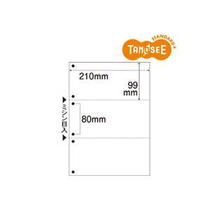 (まとめ)TANOSEE ミシン目入り用紙(白紙・A4) 3分割・6穴 100枚×25冊 h01