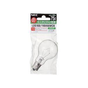 (まとめ)NECミニクリプトン電球(LDS)クリアタイプ75W形E17口金LDS100/110V68WCK1セット(5個)【×4セット】