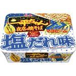 (まとめ)一平ちゃん 夜店の焼そば 塩だれ味 132g 12個入