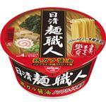 (まとめ)日清麺職人 醤油 91g 12個入