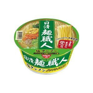 (まとめ)日清麺職人 塩タンメン 89g 12個入 - 拡大画像