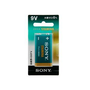 (まとめ) ソニー アルカリ乾電池 STAMINA 9V形 6LR61SG-BHD 1セット(10本) 【×2セット】