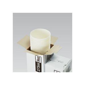 (まとめ)紙カップ 275ml 100個入×25パック
