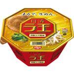 (まとめ)日清 ラ王 背脂コク醤油 123g 12個入