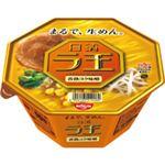 (まとめ)日清 ラ王 香熟コク味噌 124g 12個入