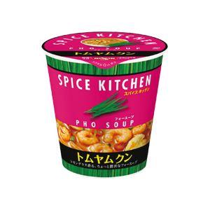 (まとめ)スパイスキッチン トムヤムクン フォースープ 12食入 - 拡大画像
