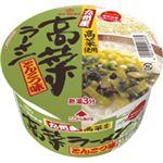 (まとめ)高菜ラーメン 98g 12個入
