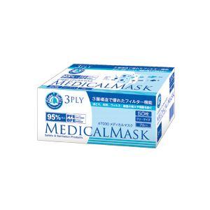 (まとめ)メディカルマスク 3PLY 50枚入×40個 - 拡大画像
