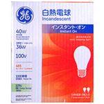 (まとめ)白熱電球 40W形 2個入×12パック
