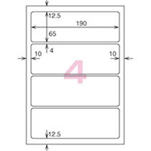 コクヨ カラーレーザー&カラーコピー用光沢紙ラベル A4 4面 190×65mm LBP-G1905 1冊(100シート) h02