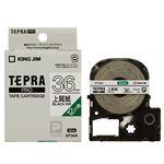 (まとめ) キングジム テプラ PRO テープカートリッジ 上質紙ラベル 36mm 白/黒文字 SP36K 1個 【×2セット】