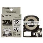 (まとめ) キングジム テプラ PRO テープカートリッジ アイロンラベル 12mm 黒文字 SF12K 1個 【×5セット】