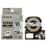 (まとめ) キングジム テプラ PRO テープカートリッジ アイロンラベル 18mm 黒文字 SF18K 1個 【×4セット】
