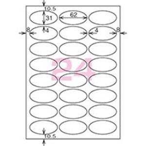 コクヨ カラーレーザー&カラーコピー用光沢紙ラベル A4 24面 62×31mm (封かんシール用・楕円型) LBP-G1925 1冊(100シート) h02