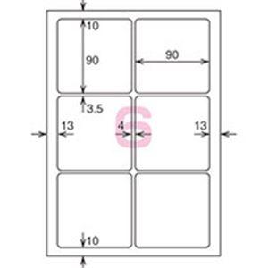 コクヨ カラーレーザー&カラーコピー用光沢紙ラベル A4 6面 90×90mm LBP-G1906 1冊(100シート) h02
