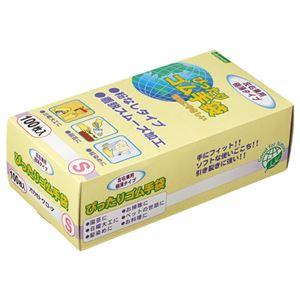 (まとめ) オカモト ぴったりゴム手袋(粉なし) Sサイズ NO310-S 1パック(100枚) 【×5セット】