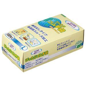 (まとめ) オカモト ぴったりゴム手袋(粉なし) Lサイズ NO310-L 1パック(100枚) 【×5セット】