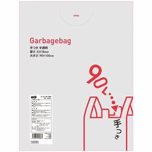 (まとめ) TANOSEE 手つきゴミ袋 半透明 90L 1パック(50枚) 【×5セット】