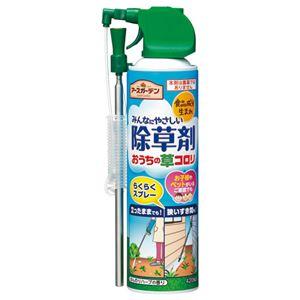 (まとめ) アース製薬 おうちの草コロリ らくらくスプレー 420ml 1本 【×3セット】 - 拡大画像