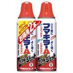 (まとめ) フマキラーA ダブルジェット 450ml 1パック(2本) 【×5セット】
